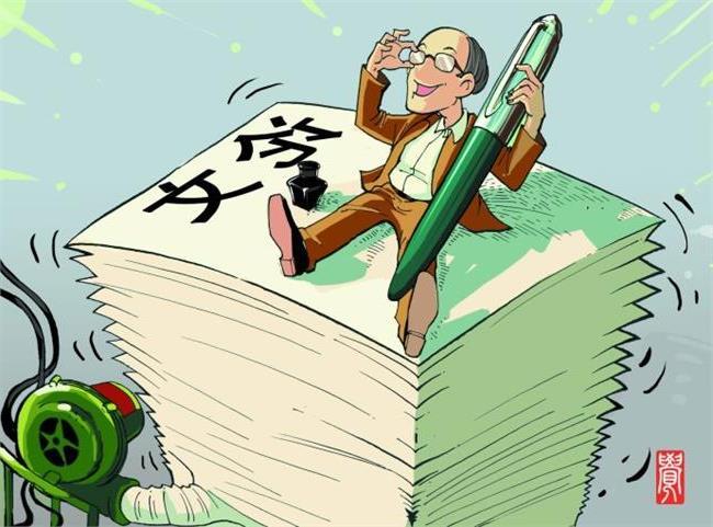 豆腐网贾老师